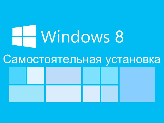 ��� ��������� ���������� Windows ������ ������